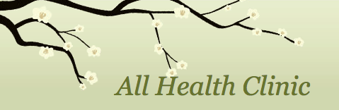 logo for All Health Clinic Massage Therapists