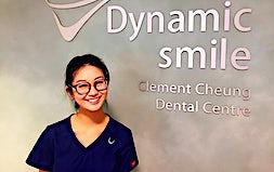 profile photo of Dr Jenny Bai Dentists National Dental Care - Ashfield Dynamic Smiles